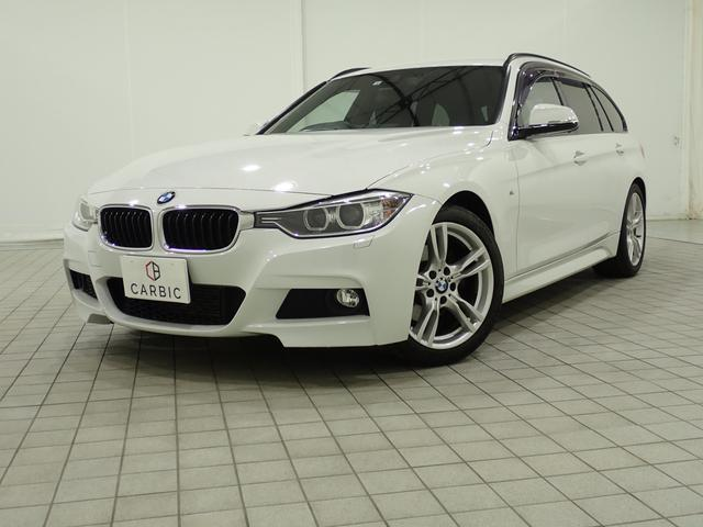BMW 3シリーズ 320dツーリング Mスポーツ Mスポーツ 純正ナビ バックカメラ 18AW ターボ車 パワーシート パワーバックドア プロジェクターHIDヘッドライト
