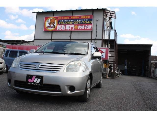 トヨタ G助手席電動リフト