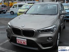 BMW X1sDrive 18i 純正ナビ バックカメラ ETC LED