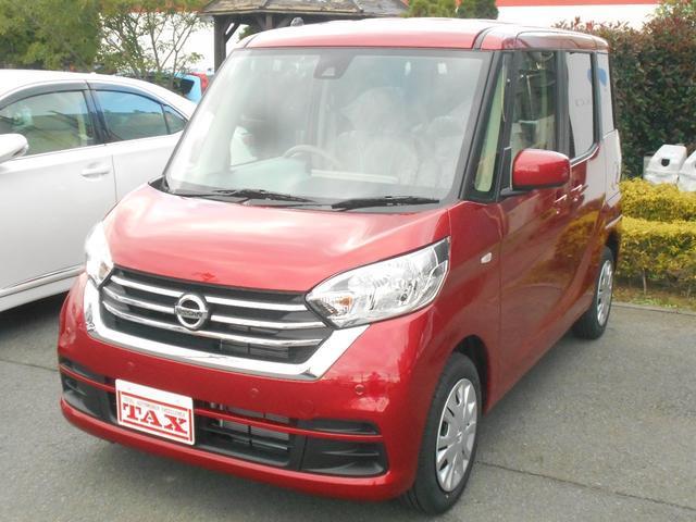 日産 X ナビゲーション・フロアマット付限定車 届出済未使用車