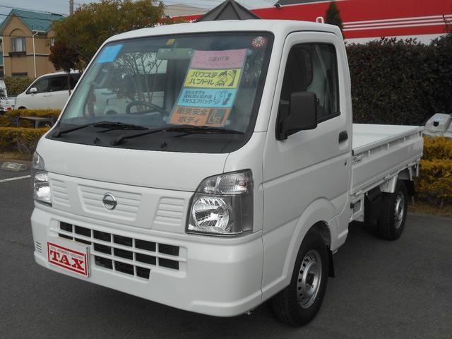 日産 DX エアコン・パワステ・安全ボディ 届出済未使用車