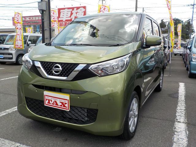 「日産」「デイズ」「コンパクトカー」「埼玉県」の中古車