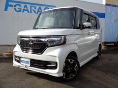 N−BOXカスタムG・EXターボホンダセンシング 4WD ナビ 新車保証書付き