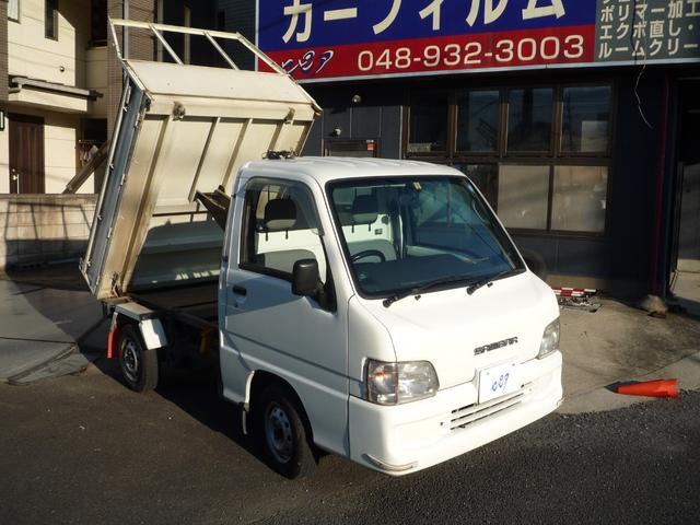 スバル ダンプ 4WD