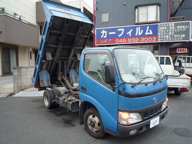 トヨタ ジャストローダンプ