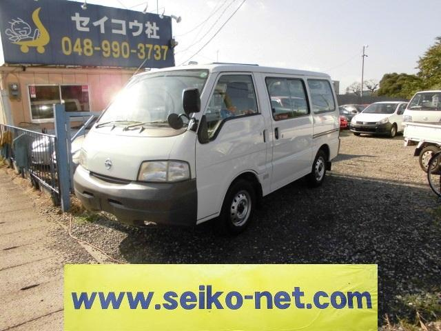 日産 DX ETC 5D AT 750kg