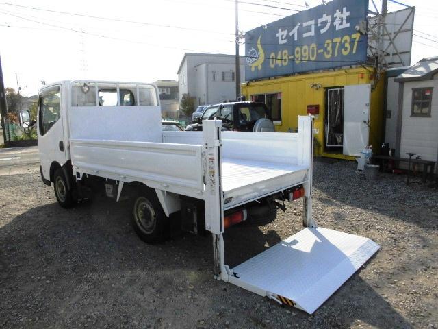 日産 垂直パワーゲート オートマ 積載1300kg NoxPM適合