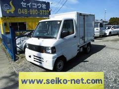 ミニキャブトラック冷蔵冷凍車 −5℃ 5MT