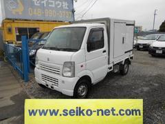 キャリイトラック サーモキング製冷蔵冷凍車/タイミングチェーン/−5℃確認済/スライドドア付/AT