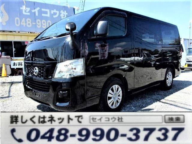日産 NV350キャラバンバン ロングDX 外装全塗装済/タイミングチェーン/5ドア/ETC/積載1200kg