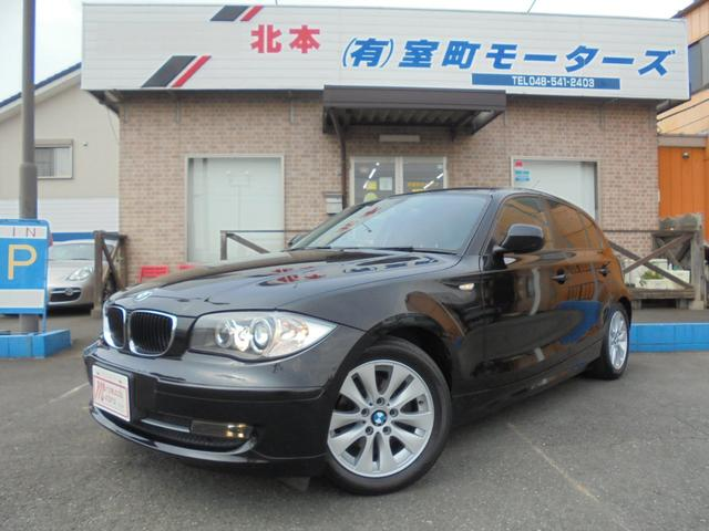 BMW 116i 純正オーディオ スマートキー プッシュスタート デュアルオートA/C 音声ETC 電格ミラー 革巻ハンドル 純正16アルミ CD