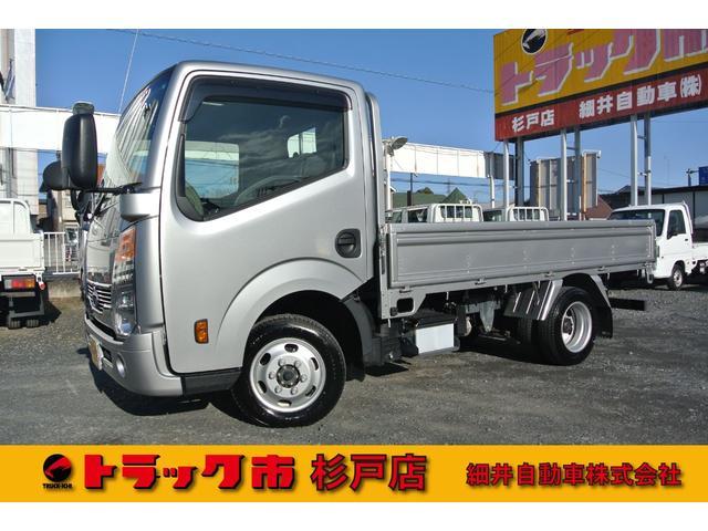 日産 アトラストラック 積載1.4トン 全低床平床4WD カスタム
