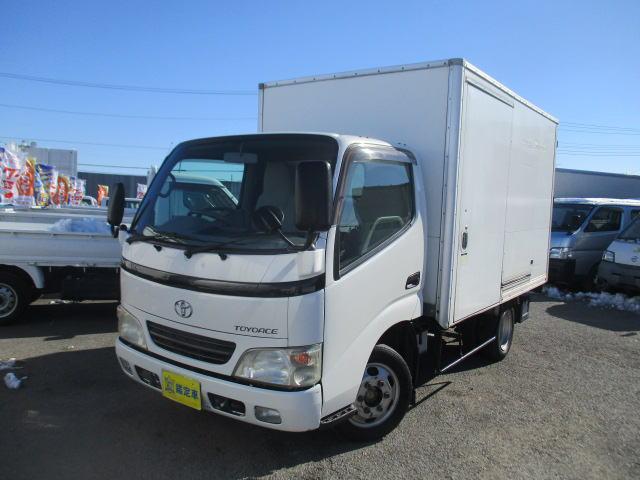 トヨタ ロングジャストロー 保冷バン Wタイヤ 1500Kg積載