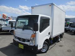 アトラストラックスーパーローDX パネルバン Wタイヤ 1300Kg積載