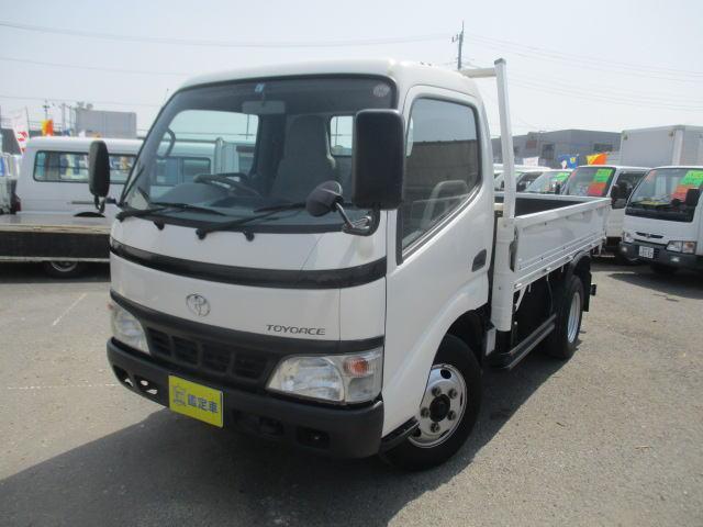 トヨタ ベースグレード 高床 Wタイヤ 3000Kg積載