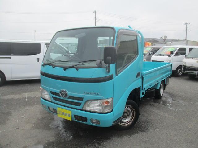 トヨタ ロングSシングルジャストロー オートマ 1250Kg積載