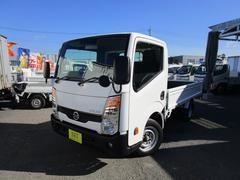 アトラストラックスーパーローDX Wタイヤ 三方開き 1500Kg積載