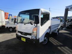 アトラストラックスーパーローDX パワーゲート Wタイヤ 1500Kg積載