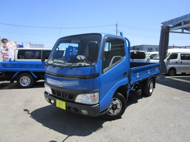 トヨタ フルジャストロー オートマ Wタイヤ 2000Kg積載