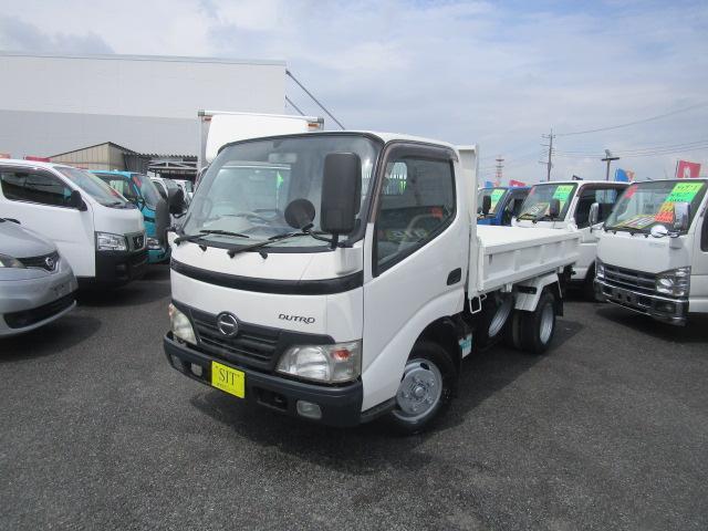 日野 高床ダンプ 三転式 Wタイヤ 2000Kg積載