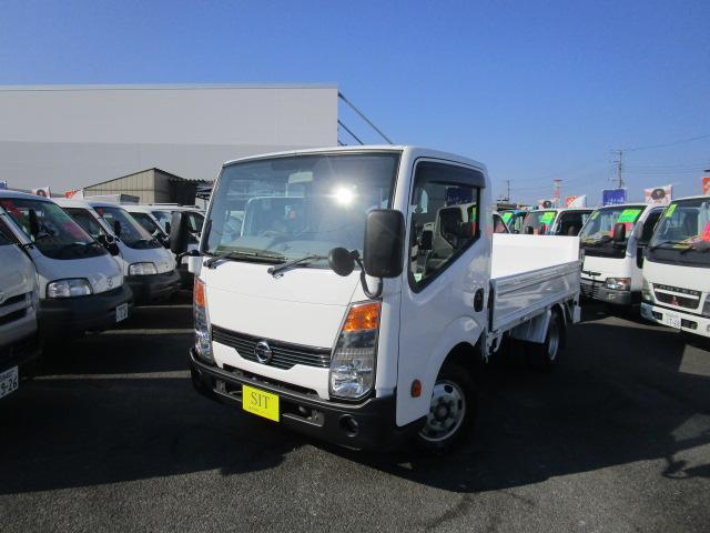 日産 アトラストラック フルスーパーロー パワーゲート オートマ Wタイヤ 1500Kg積載