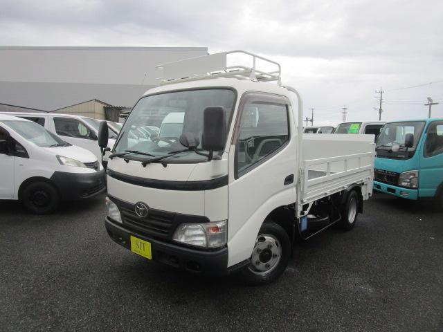 トヨタ ダイナトラック フルジャストロー パワーゲート Wタイヤ 2000Kg積載