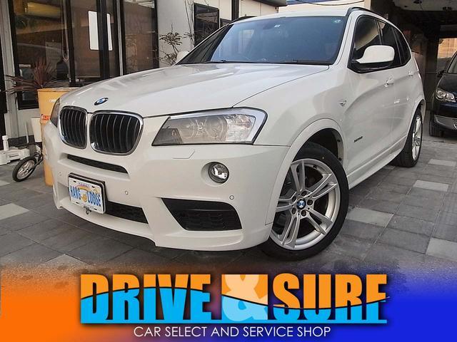 BMW xDrive 20i Mスポーツ オートバックドア アドバンスドキー オートクルーズ HID 純正HDDナビ フルセグTV  バックカメラ HID パワーシート 純正19インチAW パドルシフト 禁煙車 ワンオーナー
