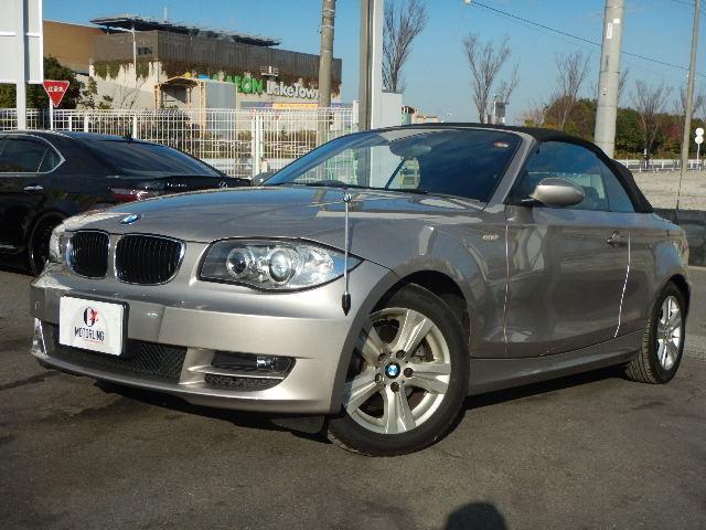 BMW 120i カブリオレ 正規D車 黒本革シート 社外HDDナビ