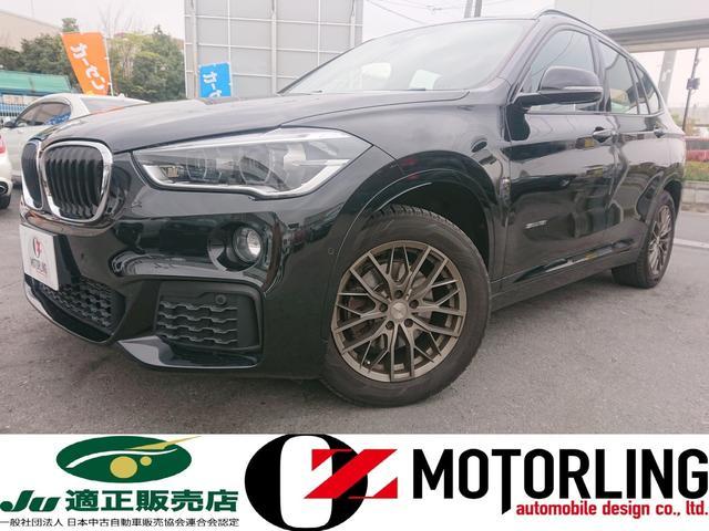 BMW X1 sDrive 18i Mスポーツ Bluetooth対応純正HDDナビ バックカメラ スマートキー プッシュスタート 社外17AW 正規ディーラー車