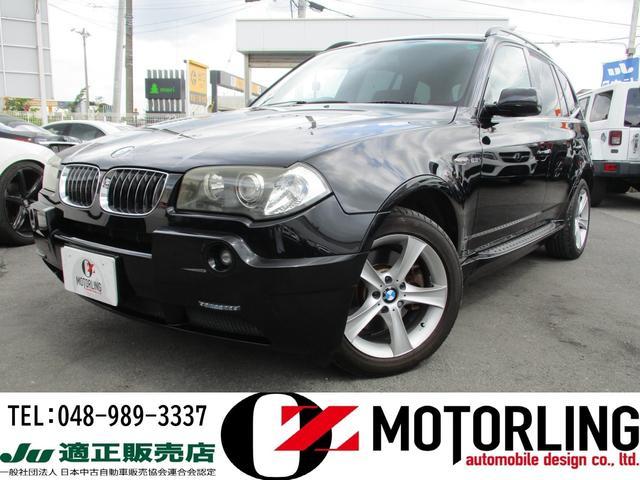 BMW X3 2.5i 4WD KW車高調 ARQRAYマフラー carrozzeriaHDDナビ フルセグ 新車保証書・記録簿9枚