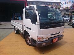 アトラストラックスーパーロー 荷台寸法 縦 285cm 横160cm