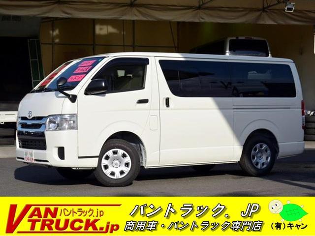 トヨタ ロングDX GLパッケージ 4型 6人乗 ディーゼル ETC