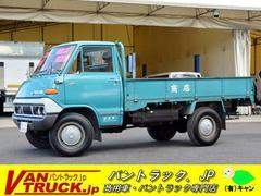 ダイナトラック平ボディー 積載2t ガソリン車 ハイデッキ 5Rエンジン