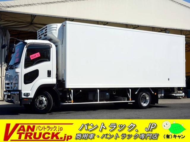 いすゞ ワイド 冷蔵冷凍車 格納リフト付 積載3050kg