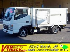 キャンター低箱 冷凍車 ガソリン車 MT 積載1500kg