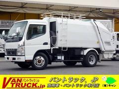 キャンターパッカー車 プレス式 汚水タンク 5立米 積載2200kg