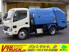 デュトロパッカー車 巻込式 4.2立米 モリタ製 積載2000kg