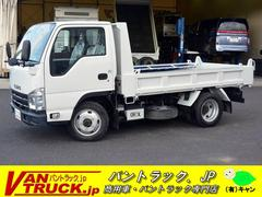 エルフトラック強化ダンプ 積載2000kg 手動コボレーン 4WD MT車