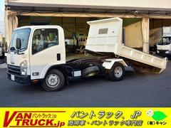 エルフトラックローダーダンプ ワイド 積載3650kg 手動コボレーン