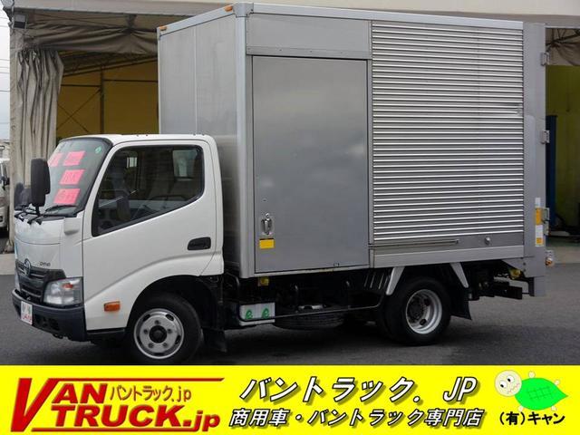 トヨタ 10尺 アルミバン スライドリフト付 積載2000kg