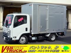 アトラストラック10尺アルミバン 垂直リフト付 積載2000kg サイドドア