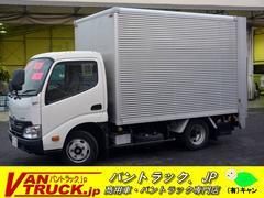 ダイナトラック10尺 アルミバン 垂直リフト付 積載1950kg AT車