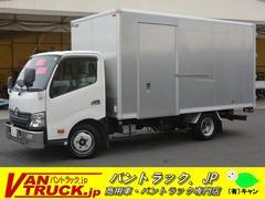 ダイナトラックワイドロング アルミバン サイドドア 積載2000kg ナビ