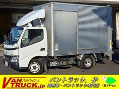 ダイナトラック10尺 アルミバン スライドリフト サイドドア 積載2t