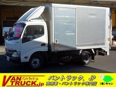 ダイナトラック10尺 アルミバン スライドリフト付 積載2000kg