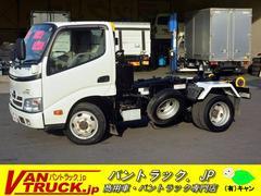 デュトロアームロール 新明和 積載2000kg 4WD 5速MT