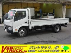 ダイナトラックロング 平ボディー 積載3000kg AT車 セイコーラック