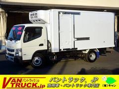 キャンターワイドロング 冷蔵冷凍車 積載3000kg 東プレ −30度
