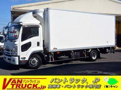 フォワード冷蔵冷凍車 パワーゲート付 積載3100kg −30度設定