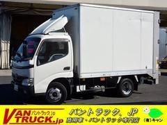 ダイナトラック10尺 パネルバン パワーゲート 積載2000kg AT車